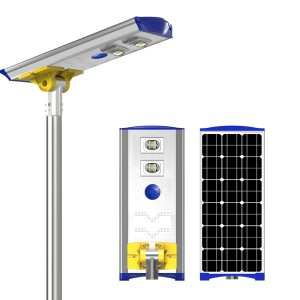 China Factory for Ce Ip66 Solar Led Street Light -