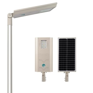 Quality Inspection for 80w Solar Street Light -