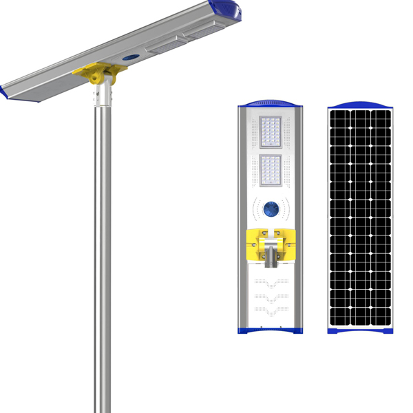 Discountable price Integrated Solar Street Light 30w - Z86 70W SMD Specification – Suntisolar
