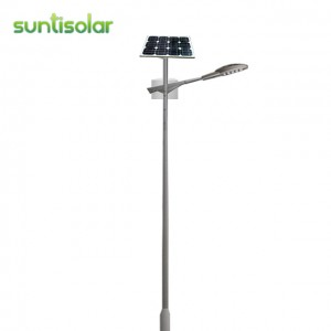 Split Solar Street Light XTFTLD900