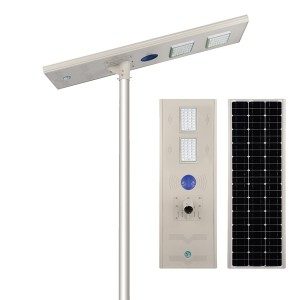 factory Outlets for Smd Led Solar Street Light With Pole -